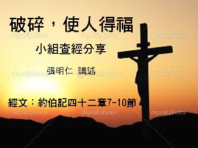 耶稣最谦卑歌词歌谱